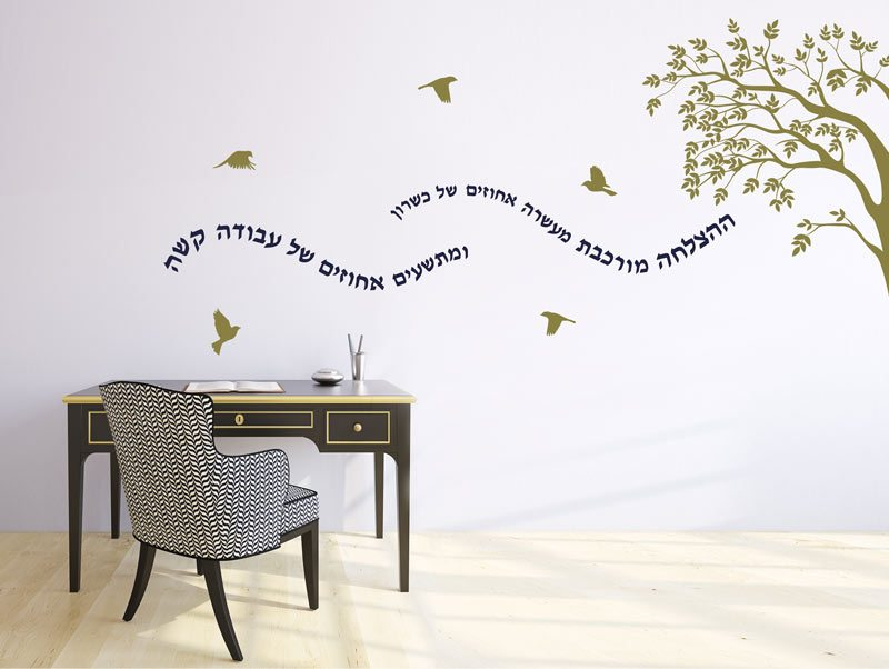 Wall branding in schools and colleges 21