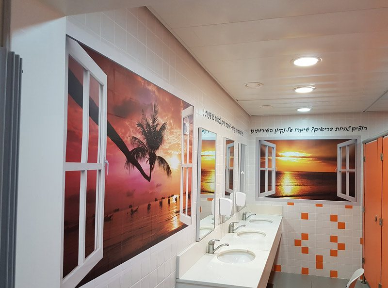 Wall branding in schools and colleges 10